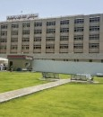 عودة العمل بعيادات الباطنية في مستشفى الملك فهد بالهفوف