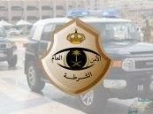 """""""الشرطة"""" تطيح بمواطنين انتحلا صفة رجال الأمن لسلب المقيمين"""