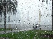 الأرصاد: استمرار هطول الأمطار على الشرقية والرياض