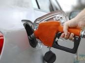 التجارة توضح : لماذا تختلف أسعار البنزين على الطرق السريعة عن المدن؟