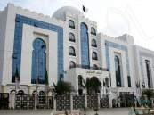 """المجلس الدستوري الجزائري يثبت """"الشغور الرئاسي"""""""