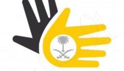 """""""كنان وسكون"""".. """"كرتون"""" سعودي بلغة الإشارة"""