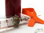 علاج مناعي يقتل فيروس الإيدز