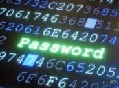 دراسة صادمة.. الملايين يستخدمون «أغبى Password» !!