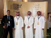 جامعة الملك فيصل تشارك في أعمال مؤتمر الأرشيفات العربية بالرياض
