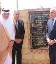 إطلاق اسم الملك سلمان على الطريق الأوسط بمدينة شرم الشيخ المصرية