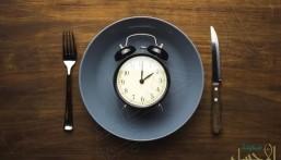 ماذا يحدث إن توقفت عن تناول الطعام لمدة 24 ساعة ؟