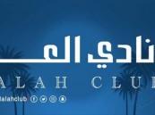 """رغم المنافسة في دوري """"محمد بن سلمان"""" العدالة يستغني عن مدربه !!"""