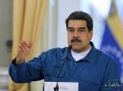 مادورو يأمر بزيادة عدد الميليشيات المسلحة بنحو مليون شخص