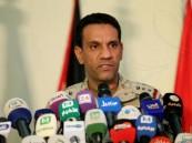 التحالف: عدد الصواريخ التي استُهدفت بها المملكة 71 ألفاً و96 مقذوفاً عشوائياً