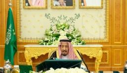 """ضمن 12 قرارًا اتخذها برئاسة الملك.. مجلس الوزراء يعترف بجواز سفر """"#الإنتربول"""""""