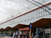 لسوء الأجواء .. مطار أبها يعلن تأخير الرحلات القادمة والمغادرة كافة ويُنبّه المسافرين