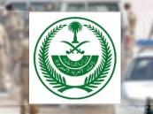 بالأسماء.. الداخلية تنفذ حكم القتل تعزيزا وإقامة حد الحرابة في 37 إرهابيا