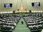 برلمان إيران يصادق على إدراج القيادة المركزية الأمريكية على لائحة الإرهاب!