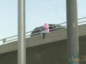 شرطة الرياض تكشف تفاصيل محاولة انتحار شاب بميدان القاهرة