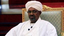 رقم خيالي.. مسح أولي في السودان يكشف الثروة الباهظة لحزب البشير