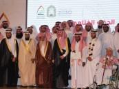 """في 50 صورة… هكذا كان ختام حفل """"المركز الخيري"""" لتكريم حفظة القرآن بحضور """"الشيخ الحذيفي"""""""