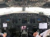 """بالصور… """"مطار الأحساء"""" يستقبل رحلة علمية لموهوبات البرنامج الإثرائي """"هندسة الطيران"""""""