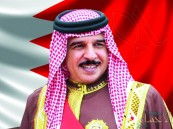 ملك البحرين يلغي أحكاما بإسقاط جنسية 551 بحرينيًا
