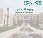 إطلاق خدمة إلكترونية للتحقق من الشهادات الجامعية المزورة قبل الاستقدام من الخارج