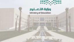 """""""التعليم"""" تحدد موعد الاختبارات البديلة لطلاب المرحلة الثانوية"""