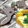 بأمر أميركي.. بنوك لبنان تجمد حسابات مسؤولي حزب الله!