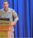 اعتراض وإسقاط طائرتين مسيّرتين أطلقتهما الميليشيا الحوثية تجاه السعودية