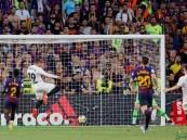 """""""انتكاسة"""" جديدة لبرشلونة .. هزيمة غير متوقعة بنهائي الكأس"""
