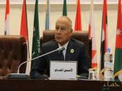 """""""الأمين العام لجامعة الدول العربية"""": رسالة العرب للعالم """"لا نريد العداوة"""""""