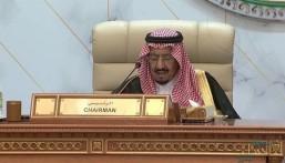 """""""الملك سلمان"""" النظام الإيراني مستمر في تجاوز القوانين الدولية ولابد من اتخاذ موقف حازم"""