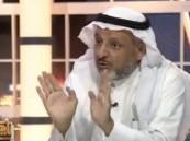"""شاهد.. """"الخضيري"""" يحذر من منتج يستخدم بكثافة في رمضان.. فيه سم قاتل !!"""