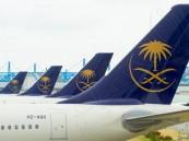 """في خطوة لتوطين وظائف الطيران .. الخطوط السعودية تؤهل """"527"""" طياراً جديداً و تبتعث""""1132″ للخارج"""