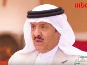 """بالفيديو.. سلطان بن سلمان: الملك قال لي """"الحمد لله أن من ربتني حصة السديري"""""""