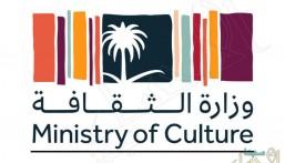 """""""الثقافة"""" تتسلم الجمعيات والأندية الأدبية والمراكز الثقافية والمجلة العربية من """"الإعلام"""""""