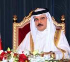 ملك البحرين يصادق على قانون يتعقب مروجي ومبرري الإرهاب
