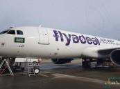"""وفاة أحد ملاحي طيران """"أديل"""" عقب وصول رحلته إلى الرياض"""