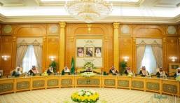 قرار وزاري بنزع ملكية أراضٍ لصالح مشروعات لشركة أرامكو