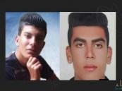 أمنيستي: إيران جلدت وأعدمت سراً شابين يقل عمرهما عن 18