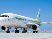 """هذا ما قالته """"طيران السلام"""" العمانية حول منع إحدى رحلاتها دخول الأجواء السعودية"""