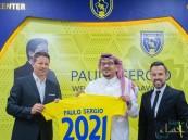 """البرتغالي باولو سيرجيو يوقع رسميًا لتدريب """"التعاون"""""""