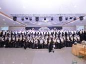بالصور .. 114 طالباً يتألقون في حفل تخرجهم بحي الملك فهد بالهفوف