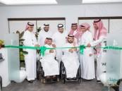 المؤسسة العامة لجسر الملك فهد تدشن مركز خدمات المستفيدين الشامل بحلته الجديدة