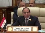 السيسي: العرب ليسوا على استعداد للتفريط بأمنهم القومي