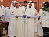 """""""الناصر"""" يفتتح اليوم العالمي للسلامة والصحة المهنية بمستشفى الملك فهد"""