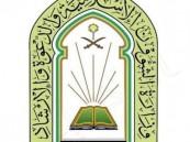 """""""الشؤون الإسلامية"""" بالشرقية تجهز 647 مصلى وجامعًا لعيد الفطر"""