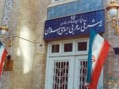 في تصعيد جديد .. الخارجية الإيرانية تستدعي القائم بالأعمال الإماراتي