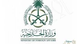 """الخارجية: """"الإخوان"""" تنظيم إرهابي يضر بالإسلام ويقوض الاستقرار"""