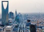 """""""صندوق النقد"""" يوصي السعودية برفع ضريبة القيمة المضافة لـ 10%"""