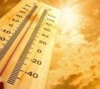طقس اليوم: استمرار إرتفاع درجة الحرارة على الشرقية
