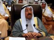 """الكويت: """"ولي العهد"""" يمارس بعض اختصاصات """"الأمير"""" الدستورية مؤقتاً"""